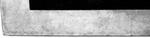 Третьяковская галерея. Чёрный квадрат (фрагмент). Надпись в левом нижнем углу