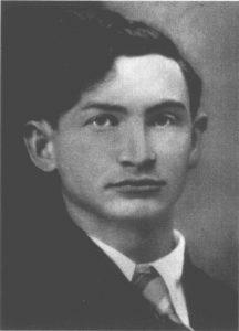 16. Борис Слуцкий, конец 30-х