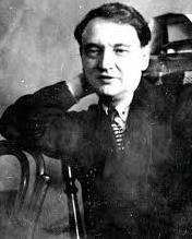 Н. Пунин