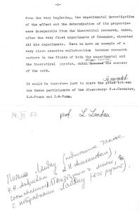 Рис. 4. Письмо В.Л. Гинзбурга, Е.Л.Фейнберга, Л.Д.Ландау в Нобелевский комитет