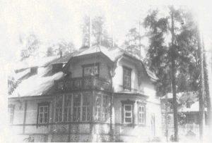 Наш дом в Сарове. Снимок начала 1950х.