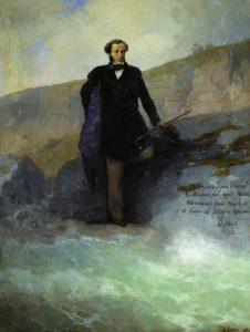 И.Айвазовскитй .Пушкин в Одессе