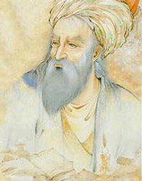 Баба Тахир Орьян (начало XI века)