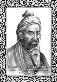 34. Портрет Омара Хайяма иранского художника Азаргуна