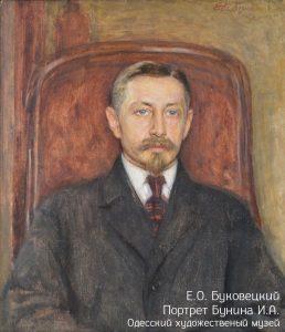 Е.И.Буковецкий. Портрет Бунина И.А.