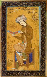 7. Риза-йи-Аббаси. Портрет юноши за чтением, ~ 1625 .