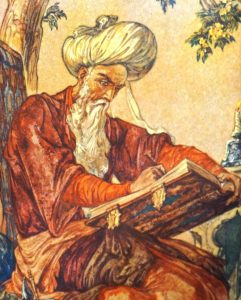 9. Абулькасим Фирдоуси (~940 -1020)