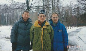 Три сокурсника по физфаку МГУ - И.Г. Зубарев, А.Б. Успенский и Б.А. Гришанин (1994).