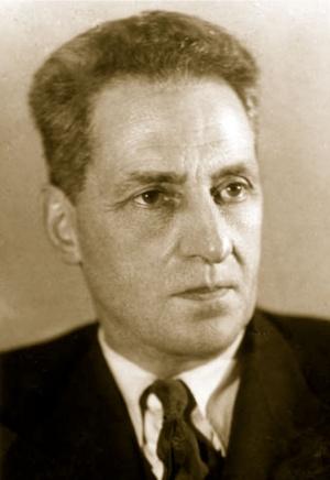 Г.С. Ландсберг