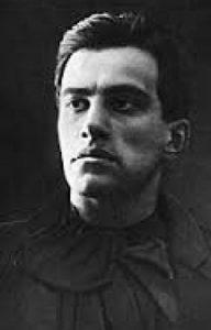 Владимир Маяковский в юности, фото