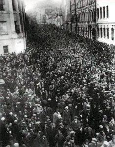 Похороны В.В. Маяковского