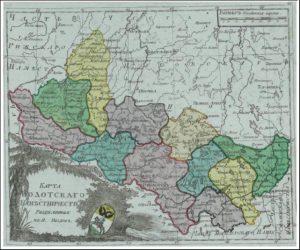Рис. 5. Карта Полоцкого наместничества на 1792 г.