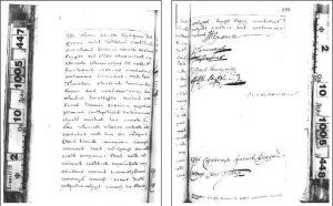 Рис. 6. РГВИА Ф. 2, Оп. 10, Д. 1005, ЛЛ. 447 об.–448