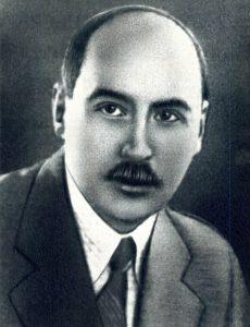 Я.А. Яковлев