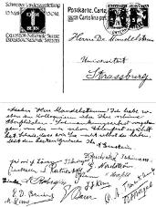 Открытка, отправленная в 1913 году Эйнштейном из Цюриха Мандельштаму в Страсбург. Рядом с подписью Эйнштейна расписались участники его семинара.