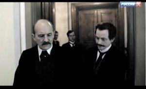 Кадр из фильма: Макс Планк и Макс фон Лауэ