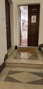Рис. 8. (г) Вход в музей на втором этаже. Фото автора статьи.