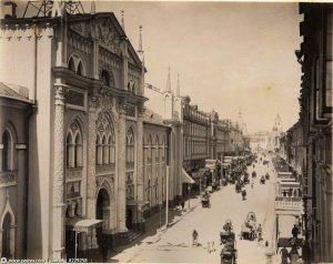 Москва. Никольская улица