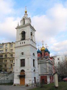 Москва. Храм Великомученика Георгия Победоносца в Лубянском проезде (1693)