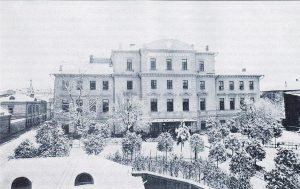 Москва. Первая мужская гимназия