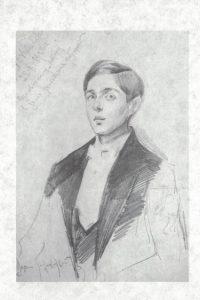 Вл.Михайлов. Карандашный портрет В.Борисовского, 1922