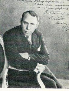 Владимир Романович Бакалейников (1885–1953)
