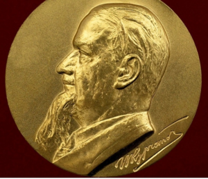 Золотая медаль имени И.В.Курчатова