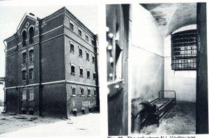 Здание тюрьмы в Саратове, в которую Н.И. Вавилов был заключен в Саратове и где он скончался, и камера, в которой содержали ученого (фотографии сделаны М.А. Поповским, из архива ВИР).