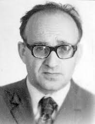 И.М. Яглом