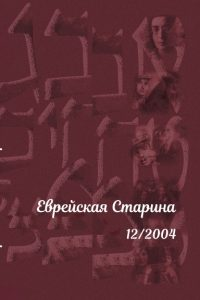 12-2004