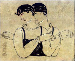 Н. Гончарова. Эскиз костюмов к балету «Свадебка». 1923г.