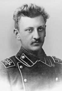 Абрам Иоффе — студент Технологического института императора Николая I