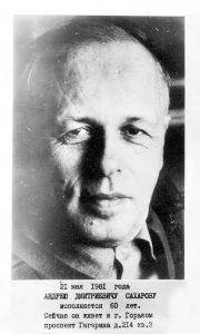Фото 1974 года, которое распространялось в самиздате в 1981 году в виде листовки к 60-летнему юбилею Сахарова, уже полтора года находящегося в ссылке