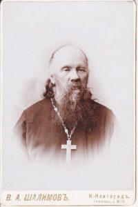 Николай Иванович Сахаров (1837‒1916)
