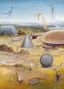 Рис.41. Polygon of the matrix(Полигон для симуляции), 2013