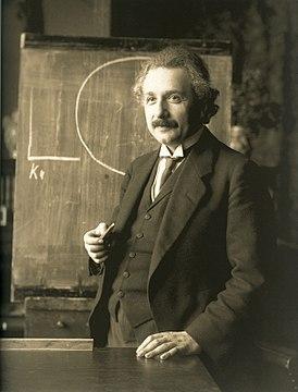 Альберт Эйнштейн на лекции в Вене, 1921 г.